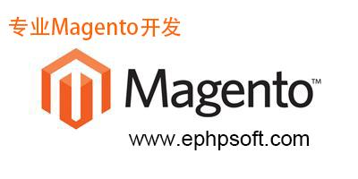【php教程】Magento 二次开发系列三 — 前台分类页面显示更改,采用后台block方式